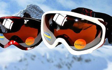 Lyžařské sportovní unisex brýle značky Sunplay se slevou 50%! Všechny lyžařské unisexové brýle na Techtoys.cz jsou již zlevněny a poukaz platí na cenu po slevě.