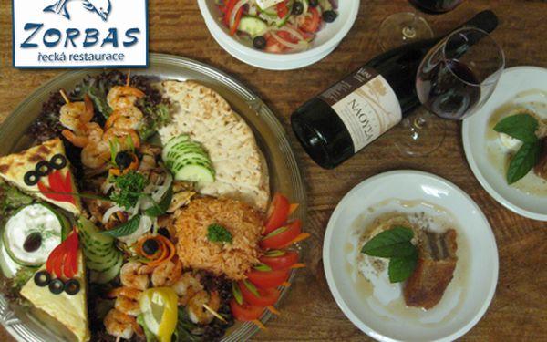 Fantastické tříchodové řecké menu pro dva!