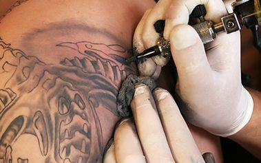 Tetování, piercing, permanentní make-up ve Vizáž studiu Gita s 50% slevou! Pozor! Je možné spojit 5 kupónů. Tedy za 2500 Kč získáte služby v hodnotě 5000 Kč!
