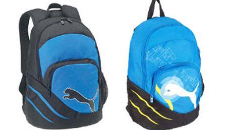 Kvalitní, praktický a především stylový batoh PUMA za divokých 539 Kč!