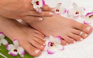 Profesionální gelová modeláž na Vaše ruce i nohy. Dopřejte si báječnou péči a připravte se na plesovou sezónu.