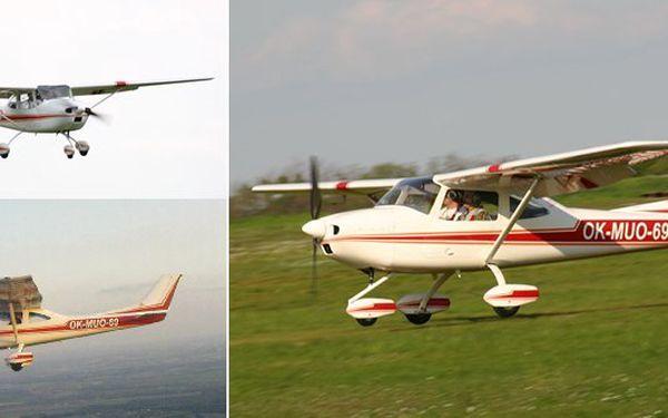 Staňte se na chvíli pilotem skutečného letadla SKYLANE. Jen za 599 Kč máte nyní vyjímečnou možnost pilotovat opravdové letadlo přímo ve vzduchu po boku profesionálního pilota.