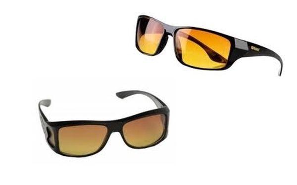 Skvělé brýle pro řidiče! Aby Vás mlhy či zhoršené viditelné podmínky na cestách již více nezaskočily!