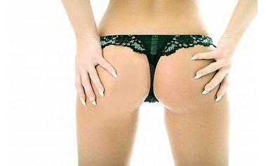 10 procedur anticelulitidové podtlakové masáže! Zpevněte své nohy, zadeček i bříško touto účinnou metodou!
