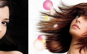 Kompletní kadeřnické služby kosmetikou SUBRÍNA Profesional.Mytí, regenerace, foukání či žehlení a závěrečný styling.Dle počtu poukazů je možný i střih nebo ošetření vlasů ultrazvukovou žehličkou.