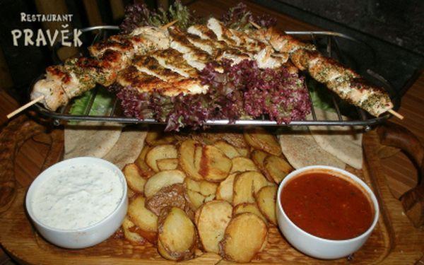 Řecká hostina PRO DVA v restauraci Pravěk Anděl jen za 299 Kč!