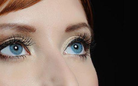 Jen 99 Kč za kosmetický balíček, který prohloubí krásu Vašeho pohledu - korekce a barvení obočí, barvení řas plus závěrečné zklidnění pokožky. Nenechte si ujít tuto skvělou příležitost a navštivte SALON GRÁCIE v centru Zlína.