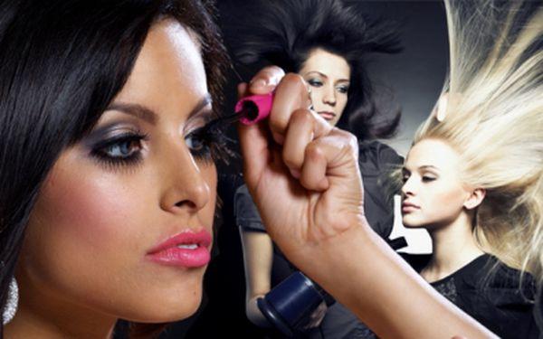 Studio Bonita Vám pomůže změnit Vaši image. Buďte krásnější a sebevědomější. Profesionálové v oboru Vám poradí - účes na míru, profesionální líčení, asistence stylistky a profesionální fotografie nyní za 2990 Kč místo 9200 Kč!