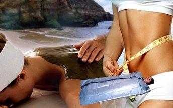 Rozhýbejte lymfatický systém a skoncujte s celulitidou, únavou, otoky. Přístrojová LYMFATICKÁ masáž/detoxikační saunaoblek v kombinaci se zeštíhlujícím ZÁBALEM z řas za bezkonkurenční cenu 99 Kč! Sleva 52%!