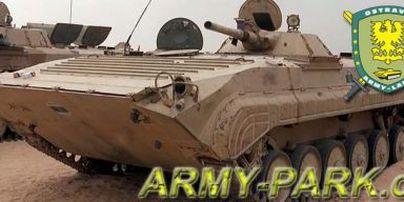 ARMY-LAND Ostrava