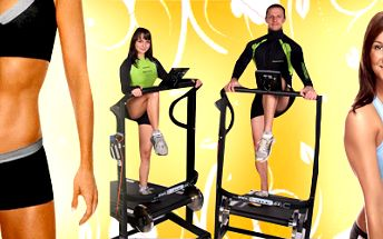 """Skvělých 15,- Kč za slevový kupon na 10 vstupů na ALPINNING """"Indoor Walking"""" program - hit mezi aerobními cvičeními. Platnost voucherů je až do konce května, proto si jich pořiďte dostatek! Nejúčinnější aerobní cvičení současnosti Vám umožní energetický výdaj až 3500 KJ za lekci! Naordinujte si zdravý a především bezpečný pohyb! Cvičení je určené pro všechny věkové kategorie."""