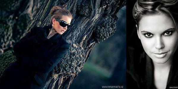Luxusní portréty v exteriérech v centru Brna od výjimečného fotografa se slevou 50%