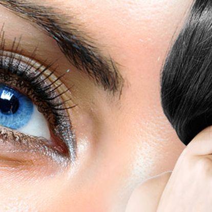 249 Kč za exkluzivní trvalou na řasy iCurl. Na výběr také prodloužení řas Classic nebo Glamour metodou řasa na řasu. Krásné výrazné řasy a opticky větší oči.