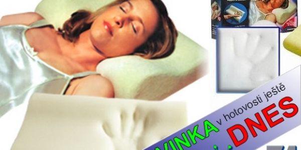 Dopřejte si kvalitního spánku s polštářem s paměťovou pěnou. Polštář pomáhá redukovat napětí svalů v oblasti krční páteře, skvělá cena 349,-Kč, navíc možnost nákupu v HOTOVOSTI ještě dnes. Navštivte nás a užijte slevy ještě DNES.