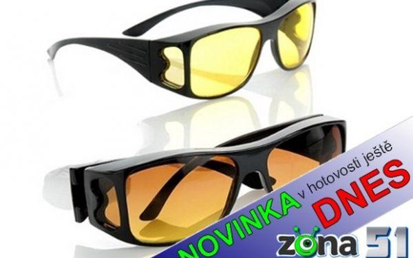 TOP Produkt za skvělou cenu 99,-Kč. HD Vision brýle pro řidiče, super vidění za ztížených podmínek, skvělá cena, navíc možnost nákupu v HOTOVOSTI ještě dnes. Navštivte nás a užijte slevy ještě DNES.