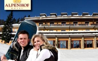 Romantický 3- alebo 4-dňový pobyt v hoteli Alpenhof*** v rakúskom Semmeringu! V cene ubytovanie, polpenzia, poobedňajší polievkový bufet, fľaša sektu, sauna, neobmedzený vstup do bazéna a samozrejme nezabudnuteľná lyžovačka.