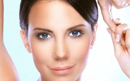 Zbavte se vrásek ve tváři! BOTOXOVÉ sérum ji rozzáří. REVOLUČNÍ omlazení pleti v délce 30 minut za pomocí FOTOREJUVENACE a aplikace botoxového séra v moderním salonu Nefertiti.