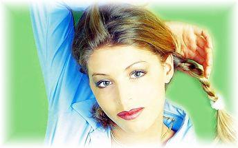 Kompletní kosmetická profesionální péče s masáží obličeje, krku a dekoltu a k tomu lehké denní líčení jako dárek!