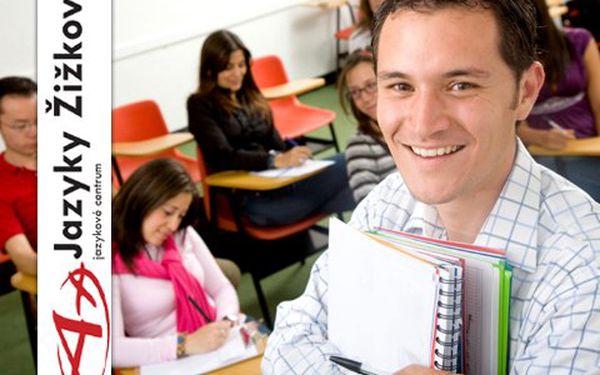 2 ranní lekce angličtiny! Dvě 45minutové lekce pro začátečníky i pokročilé zvýší vaši jazykovou úroveň!