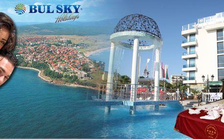 11 denní zájezd do Bulharska s polopenzí a výběrem ze 4 ubytovacích zařízení nacházejících se u pláže! Tam autobusem, zpět letadlem! Termín pobytu 5. 6 - 16. 6. 2012!