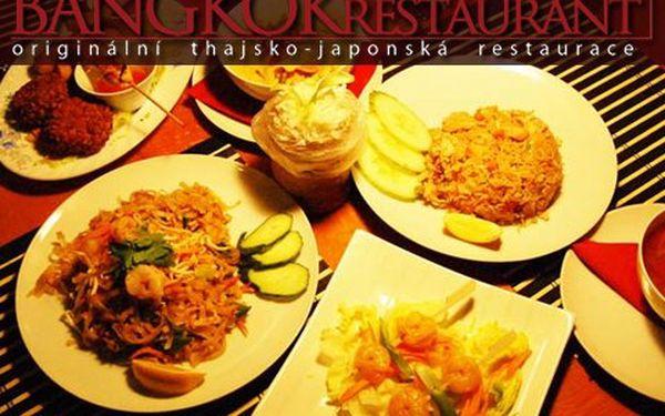 Thajská večeře pro dva! 3chodová thajská večeře připravená thajským šéfkuchařem v centru Prahy!