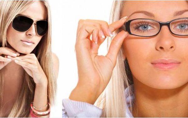 BRÝLOVÉ OBROUČKY s 60% slevou, sluneční brýle a brýlová skla s 50% slevou. Stovky značkových a nádherných brýlí! Navíc díky našemu kupónů ZÍSKÁTE i 50% slevu na veškerý servis Optik studia!