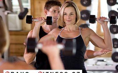 Posilování s trenérem! Rychleji vyrýsované tělo, redukce hmotnosti a odstranění bolesti zad!