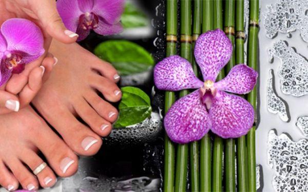 Uľavte unaveným nohám so zľavou 40%! Ošetrenie nôh klasickou mokrou pedikúrou + 10 minútový parafínový zábal len za 8.76 Eur! Starajte sa o seba!