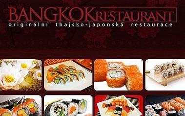 SUSHI kurz - 3 hodiny! Staňte se guru přípravy sushi, japonské polévky a salátu s asijským kuchařem! Sushi je fenoménem, kterému málo kdo odolá.
