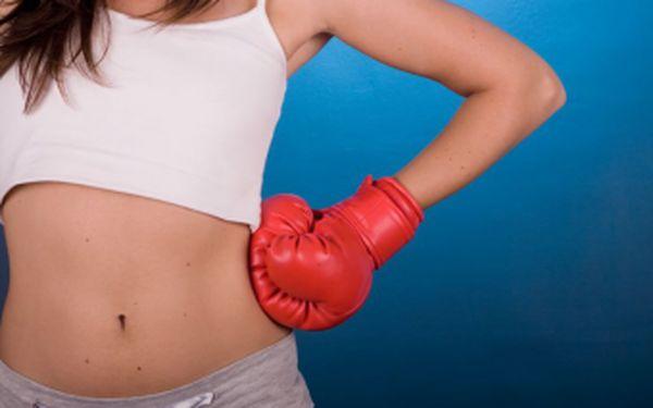 Zahajte boj proti celulitidě. Jedinečná nabídka 50 minutové přístrojové lymfatické masáže za pouhých 89 Kč vám pomůže zvítězit v tomto boji. Rozhýbejte lymfatický systém a skoncujte s celulitidou, únavou a otoky se slevou 64 %!