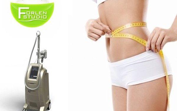 12x 30 minut kryolipolýzy! Zbavte se účinně tukových polštářků během 12 nasátí v délce 30 minut!
