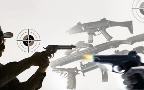 Střelby pro opravdové pařany! Vyzkoušejte zbraně ze hry BATTLEFIELD 3! Během 3 hodinové akce budete moci vyzkoušet 9 zbraní z této hry! Akční cena 1499 Kč!
