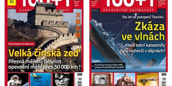 100+1 zahraniční zajímavost na rok 2012 jen za 295 Kč! S obrovskou nástěnnou mapou světa!
