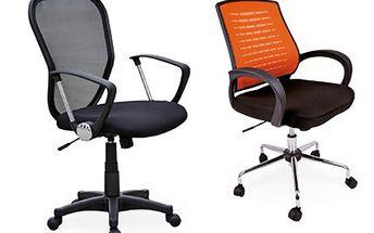 KANCELÁŘSKÉ OTOČNÉ ŽIDLE: výběr ze 3 modelů Vyberte si ze tří modelů kancelářských židlí vyrobených ze síťoviny na nylonových kolečkách. Při práci jistě oceníte také houpací mechanismus, který je u 2 z nich.