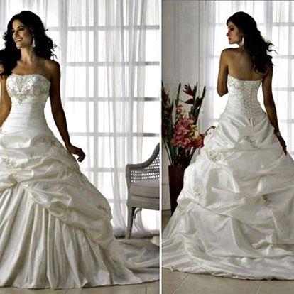 Svatební šaty za skvělou cenu! Buďte na svůj velký den za princeznu – něžnou a romantickou nevěstou, která ohromí nebývalou krásou!