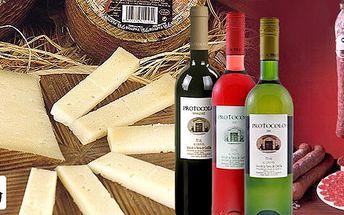 Výborné španělské víno, ovčí sýr Zamorano a salám Salchichon Iberico v lahodném hispánském balíčku. Pochutnejte si na vybraných specialitách!