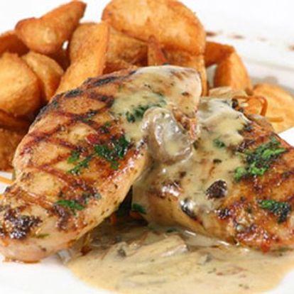 Neuvěřitelných 244,-Kč za 1kg šťavnatých kuřecích steaků na lávovém grilu, 2x 200g přílohy (hranolky nebo americké brambory) a 2x jemně pikantní omáčka! Hostina pro všechny milovníky masa v restauraci Gurmán se slevou 65%.