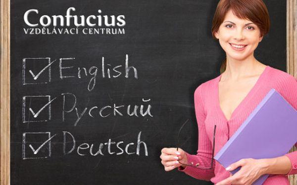Jazykové kurzy angličtiny, němčiny nebo ruštiny za jedinečnou cenu od 990 Kč. Vyberte si mezi superintezivním nebo intezivním kurzem a obohaťte své jazykové zkušenosti s až 64% slevou.