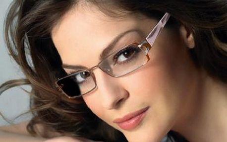 2 499 Kč za kompletní dioptrické brýle se samozabarvujícími se odlehčenými skly - moderní obroučky dle výběru, odlehčené čočky s antireflexním povrchem, zpracování brýlových čoček. Optika Maja Praha nabízí individuální péči, dlouholeté zkušenosti a výborné odborníky! U nás si vybere opravdu každý! Přijďte do některé z našich poboček a přesvědčte se!