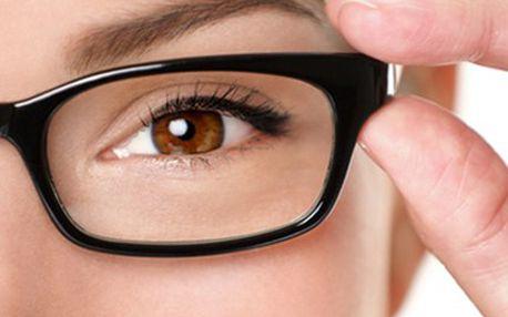 DIOPTRICKÉ BRÝLE na čtení: brýlové obruby i skla Dioptrické brýle na čtení s možností výběru obrub - plastové, retro, kovové nebo poloobruby. Rozsah dioptrií +- 6 dioptrií. Vyberte si, budou Vám slušet.