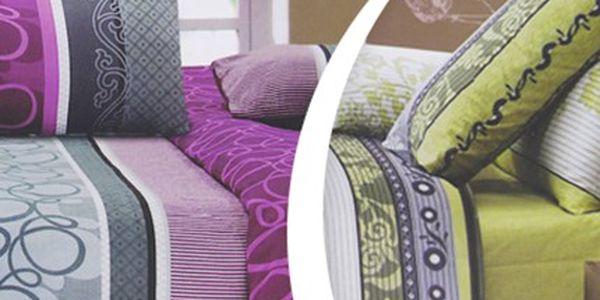 POVLEČENÍ na 2 postele: 100% bavlna s příměsí mikrovlákna Povlečení na 2 postele: 2x povlak na polštář 70x90 cm a 2x povlak na přikrývku 140x200 cm. 100% bavlna s příměsí mikrovlákna, zapínání na knoflíčky, není potřeba žehlit.