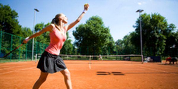118 Kč místo 200 Kč - Outdoorový tenis! Hodinový pronájem venkovního tenisového kurtu, se slevou 41 %. Pozvěte přátele na turnaj pod širým nebem!