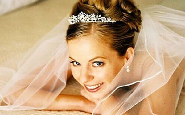 Poradenství a nalíčení profesionální vizážistky!!Chcete vypadat skvěle na Vaší svatbě?Máme pro vás jedinečnou nabídku!!