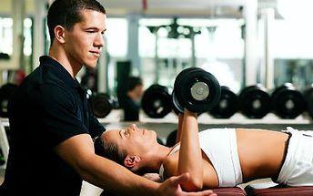 Dvouměsíční kurz trenéra fitness! Rekvalifikační kurz akreditovaný MŠMT z vás udělá trenéra fitness!