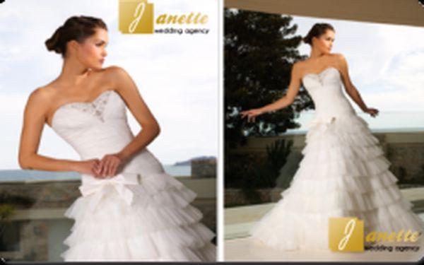 BUDÚCE NEVESTY POZOR! Získajte zľavu až 50% na požičianie svadobných šiat od svadobnej agentúry Janette Agency s kupónom len za 5€! Prenájom šiat po celom Slovensku, v pohodlí Vášho domova a až do konca roku 2012!
