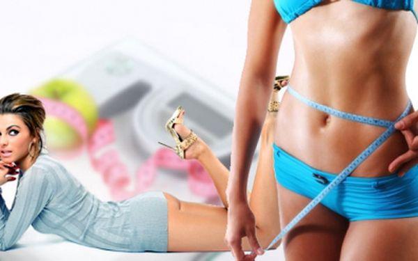 """Balíček zešíhlujících procedur v salonu """"My cosmetic salon"""" za neuvěřitelně nízkou cenu 699 Kč! Těšit se můžete na 45ti min. kavitaci, 30ti min. tělovou radiofrekvenci + 30ti min. lymfadrenáž! Sleva 80%!"""