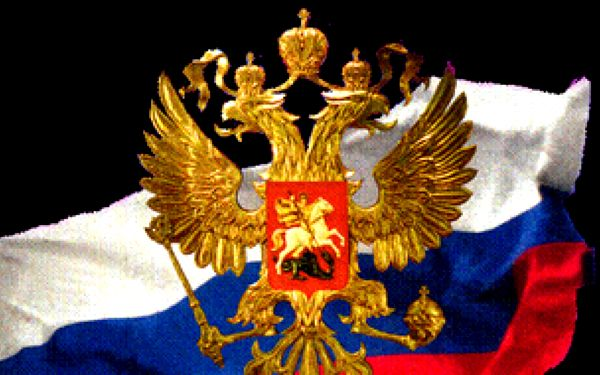 Letní škola cizího jazyka ruština pro mírně pokročilé