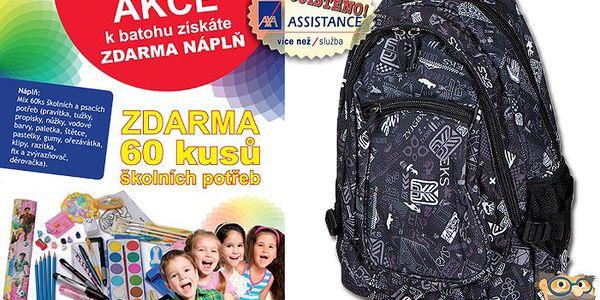 Připravte se na začátek školního roku - stylový batoh s náplní školních potřeb zdarma!