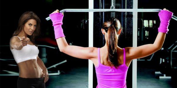 60 minut ve FITNESS pod vedením trenéra za 149 Kč! Nevíte jak efektivně cvičit ve fitness? Chcete zhubnout nebo nabrat svalovou hmotu? Skvělá nabídka právě pro Vás.