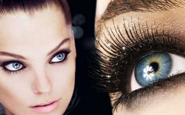 Revoluční nátěr na řasy Sexy Look Mascara za extrémně nízkou cenu 499 Kč! Mějte nádherné, krásně tvarované a namalované řasy po dobu 2-3 týdnů! Sleva 50%!